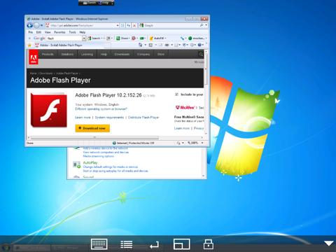 Screenshot of Remote Desktop - RDP Lite