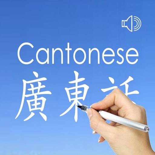Cantonese Words & Writing !