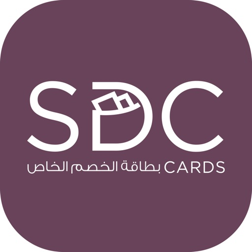 SDC Cards