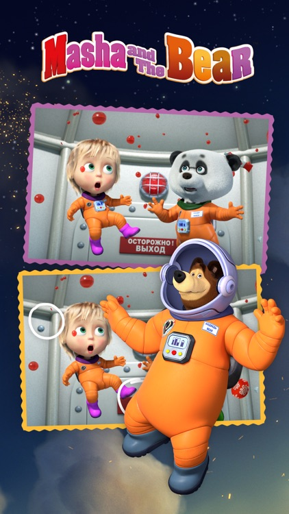 Masha and the Bear Differences screenshot-5