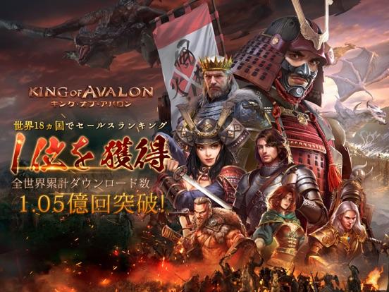 キング・オブ・アバロン: バトル戦争キングダムのRPG対戦のおすすめ画像1