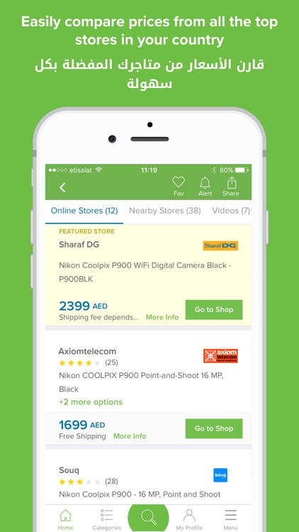 Pricena - Price Comparison screenshot-1