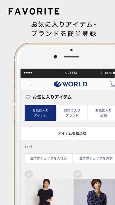 WORLD(ワールド) - 窓用