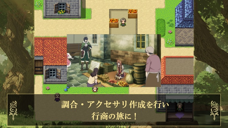 盾の勇者の成り上がりRelive The Animation screenshot-4