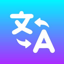 Ícone do app Translator゜