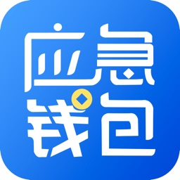 应急钱包-普惠金融分期平台