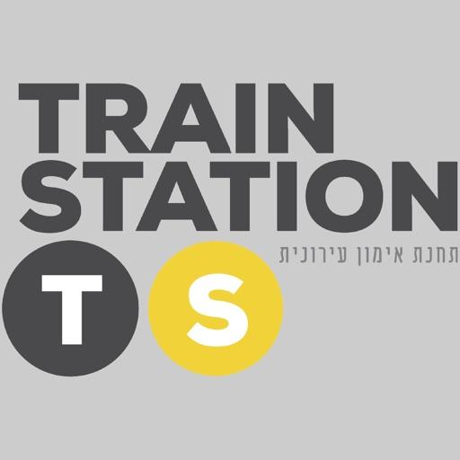 TRAIN STATION TLV