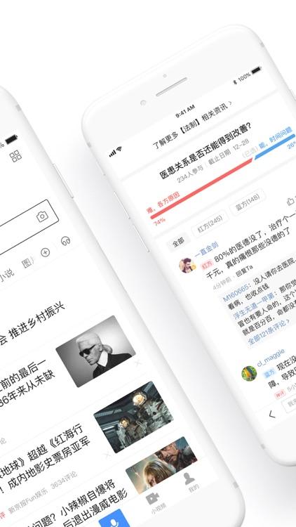 百度 screenshot-1