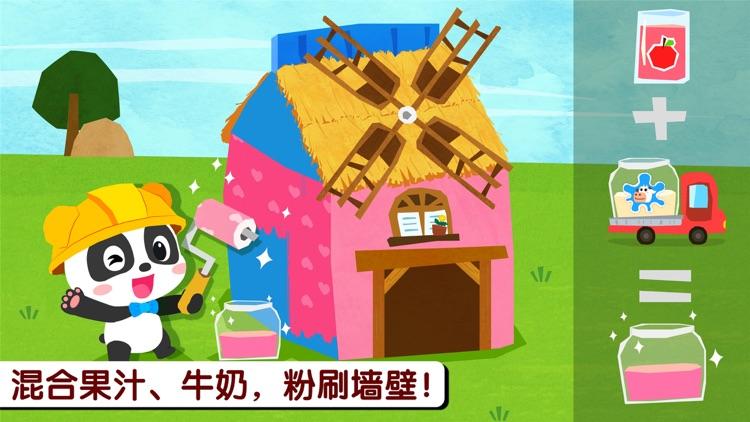宝宝巴士世界 - 早教大全合集 screenshot-5