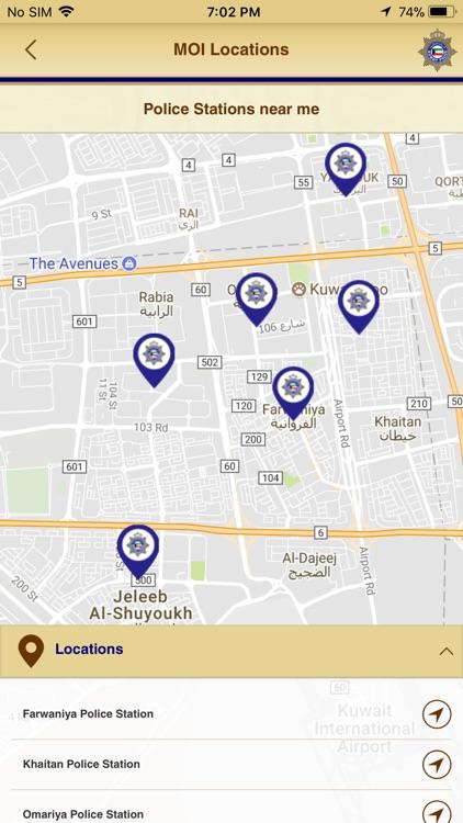 MOI - Kuwait screenshot-3