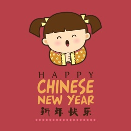 Chinese New Year 2020 新年快乐