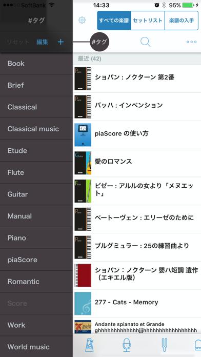 Piascore – スマートデジタル楽譜リーダー ScreenShot3