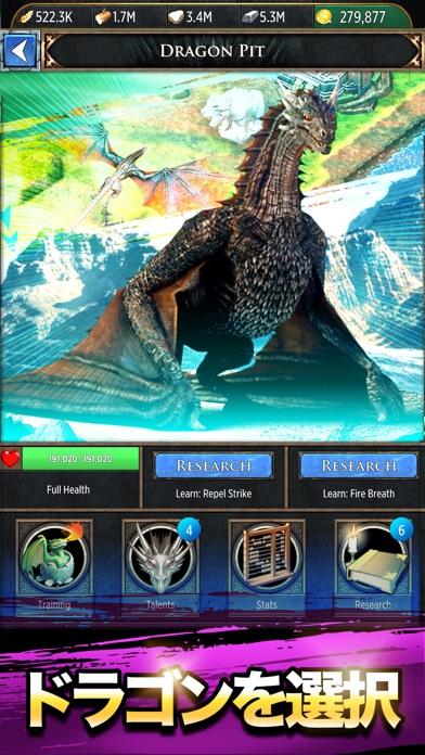 ゲーム・オブ・スローンズ:コンクエストのおすすめ画像4