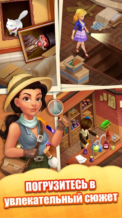 Screenshot for Matchington Mansion in Russian Federation App Store