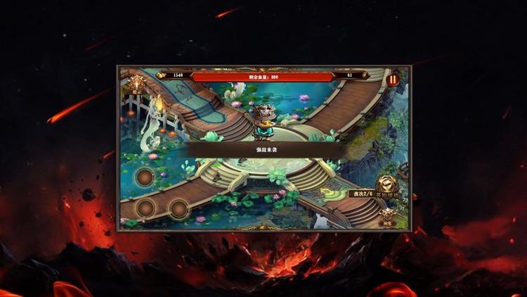 王者出击 - 复古游戏 screenshot-4