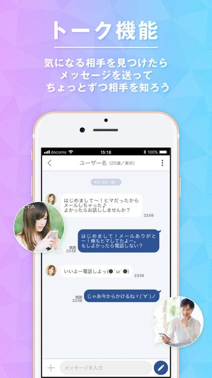 FATEY(フェイティ)-電話で話せる人気ライブ通話アプリ screenshot-4