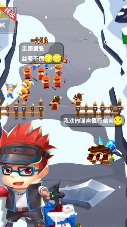 跟我去拆家 – 3D欢乐解压游戏 screenshot-4