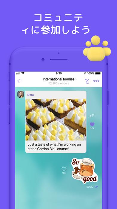 Viber Messenger ScreenShot4