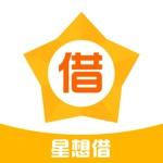 星想借-综合金融服务平台
