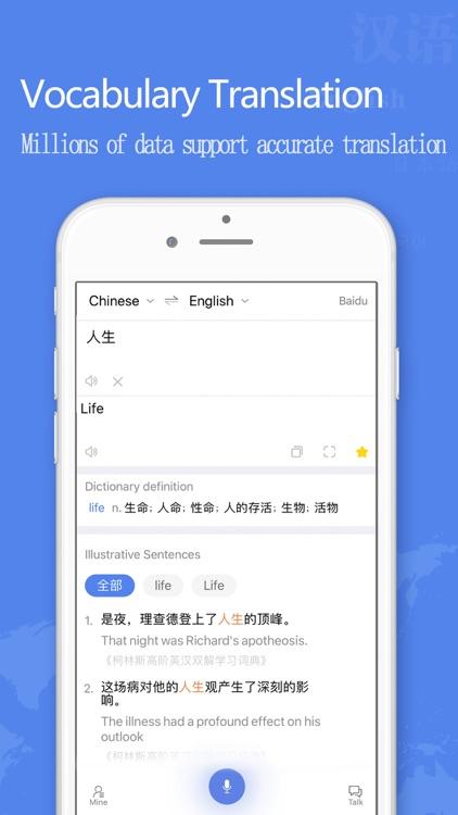 Translator - Speak Translate