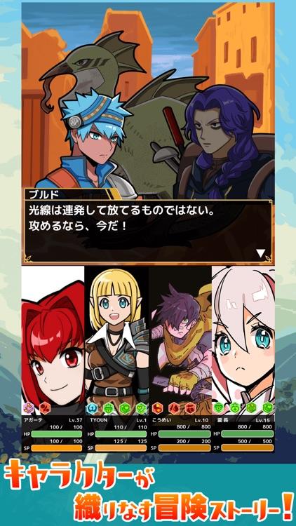 流転のグリマルシェ screenshot-5