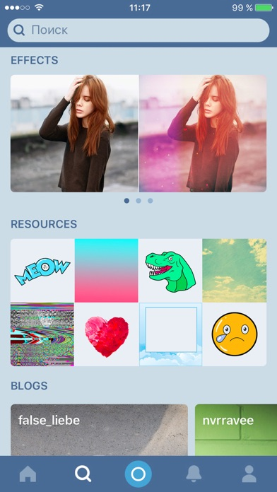 Download Avatan - Photo Editor, Retouch for Android