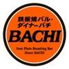 鉄板焼きバル ダイナー BACHI 公式アプリ - iPhoneアプリ