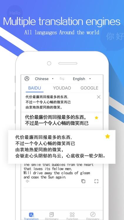 Translator - Speak & scanphoto screenshot-0