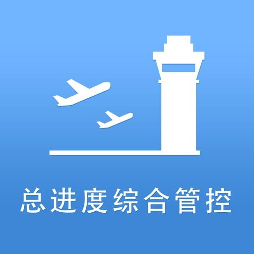 北京大兴机场管控平台
