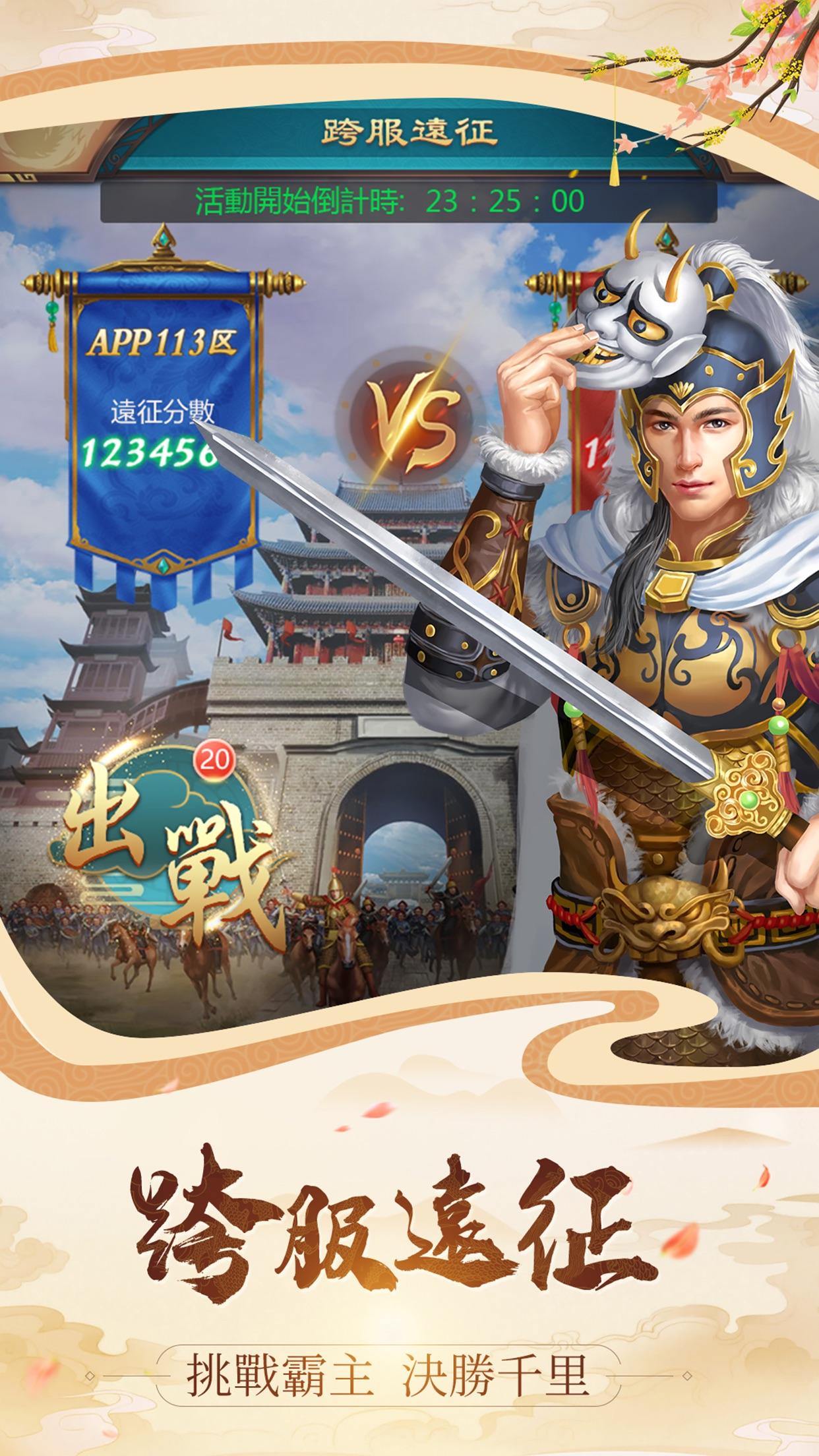 我在大清當皇帝(國際版) Screenshot