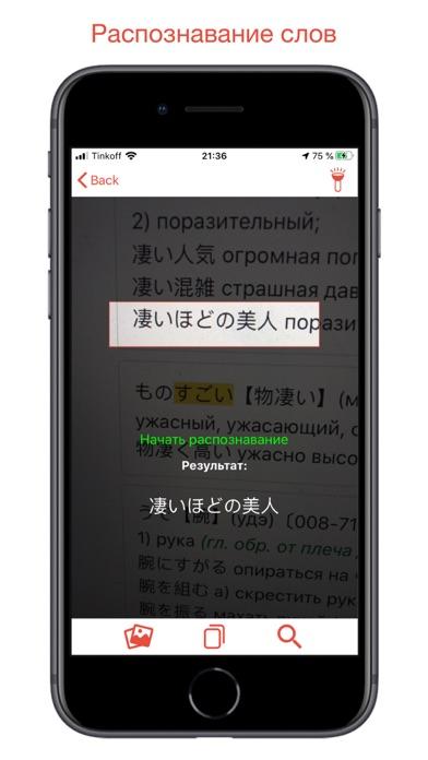 Гайдзин – японский словарьのおすすめ画像5
