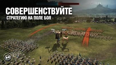 Скриншот №1 к Dawn of Titans военная РТС
