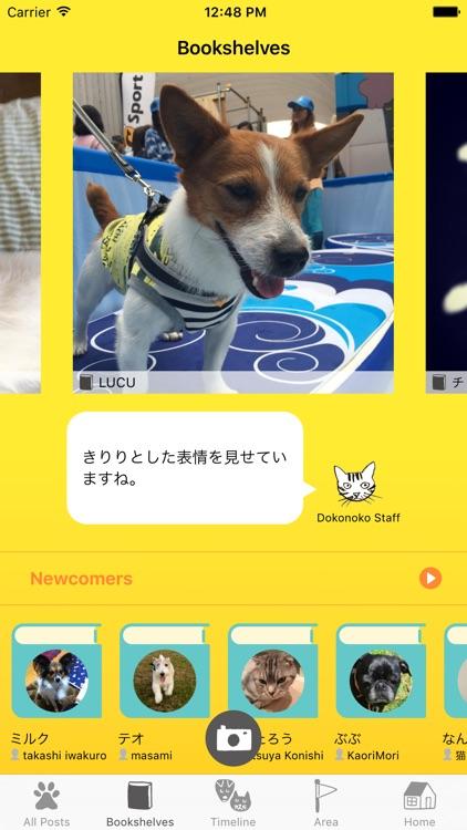 Dokonoko - Dogs&Cats Photo App screenshot-3