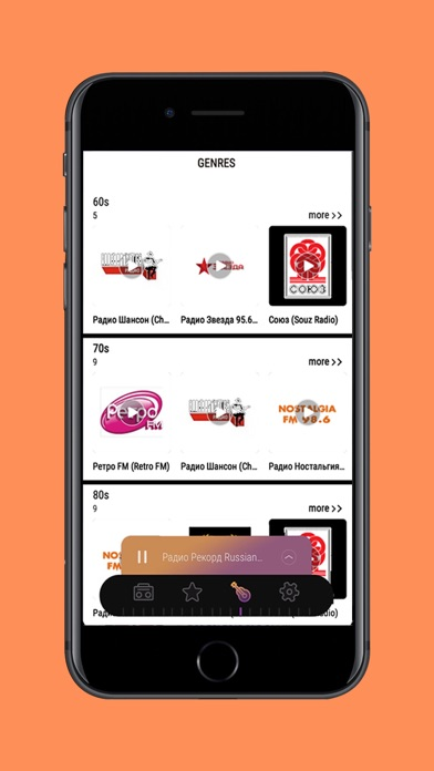 Screenshot for Russia Radio - Live FM Player in Russian Federation App Store