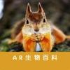 温榆河生态大百科