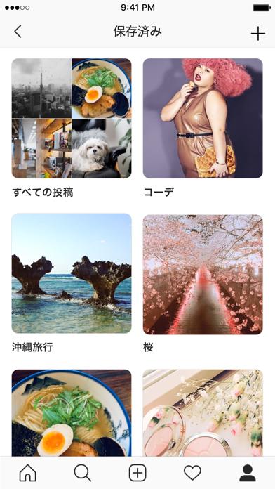 Screenshot for Instagram in Japan App Store