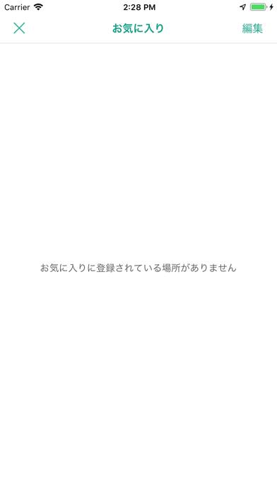 https://is4-ssl.mzstatic.com/image/thumb/Purple113/v4/90/7d/9e/907d9e71-c0dc-7fc5-0778-8c2ab7ecbc2f/pr_source.png/392x696bb.png