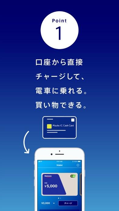 みずほWallet  みずほ銀行の口座直結スマホ決済アプリ ScreenShot3