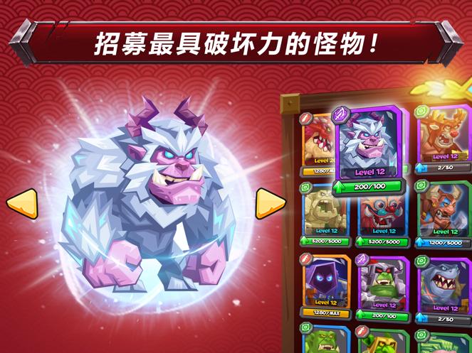 斗兽战棋 (Tactical Monsters) MD自走棋-3