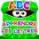 Alphabet Apprendre a Lire Jeux