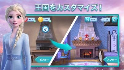 アナと雪の女王:フローズン・アドベンチャーのおすすめ画像3