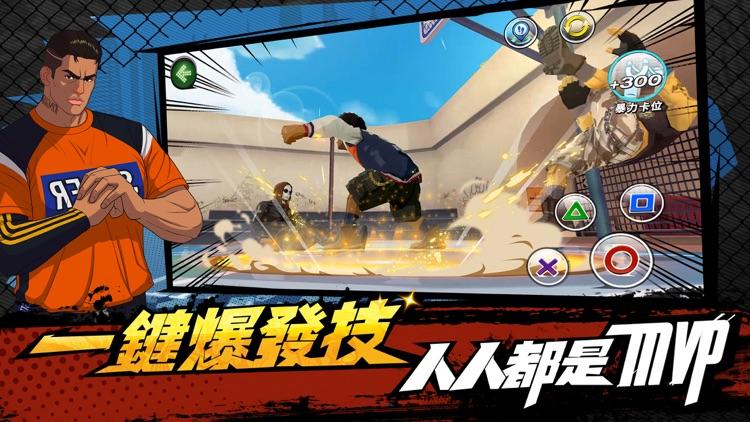 鬥牛高手—3V3籃球競技手游 screenshot-3