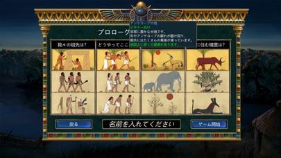 Predynastic Egyptのおすすめ画像5