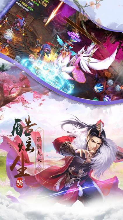 墟鲲传说-梦幻修仙前尘弃 screenshot-3