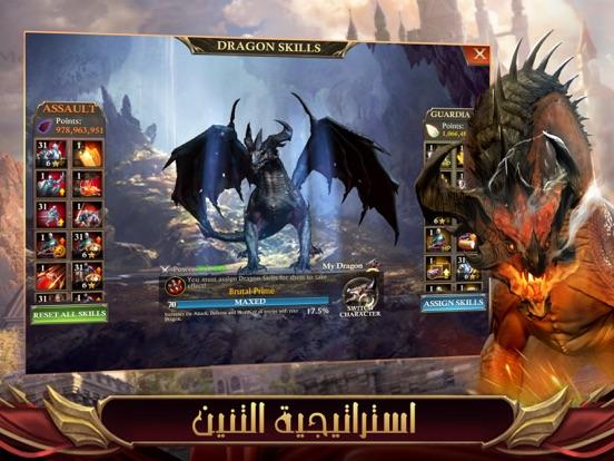 King of Avalon: Dragon Warfare - Revenue & Download