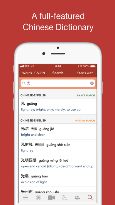 HanYou - Chinese Dictionary IPA Cracked for iOS Free Download