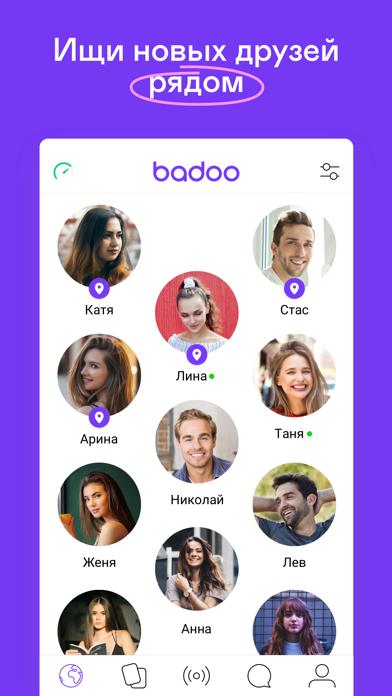 Badoo iphone взлом Top Best