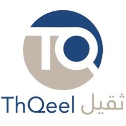ثقيل ThQeel
