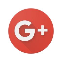 Google+ pour G Suite