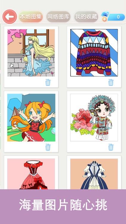 涂色花园—涂鸦减压休闲小游戏 screenshot-3